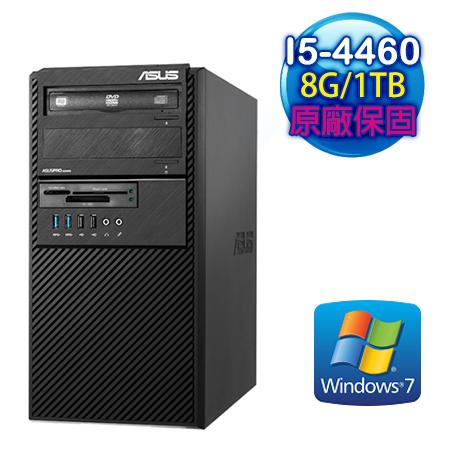 ASUS華碩 BM1AF Intel I5-4460四核 8G/1TB大容量/DVD燒錄機/WIN7 Pro桌上型電腦 (BM1AF-I54460)