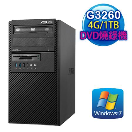 BM1AD Intel G3260雙核 4G/1TB/DVD燒/WIN7 Pro大容量電腦 (BM1AD-0G3260)