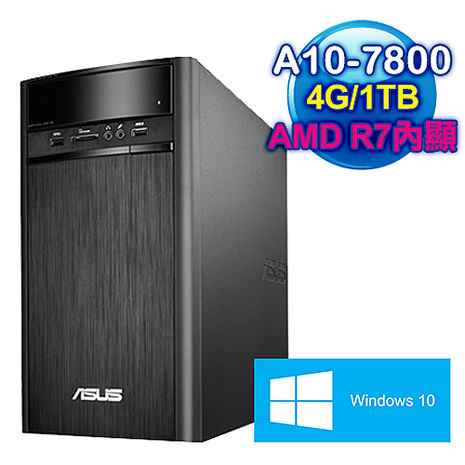 ASUS華碩 K31BF AMD A10-7800四核/4G/1TB/R7級內顯/Win10電腦 (K31BF-0041A780UMT)