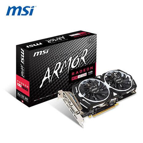 MSI 微星 RADEON RX 470 ARMOR 4G OC 顯示卡