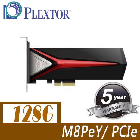 PLEXTOR M8PeY 128G PCIe介面 固態硬碟
