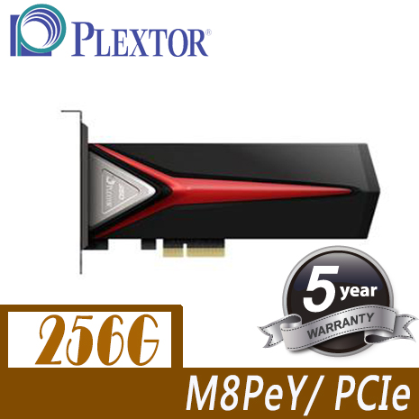 PLEXTOR M8PeY 256G PCIe介面 固態硬碟