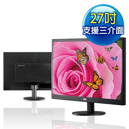 AOC艾德蒙 E2770SH 27型三介面液晶螢幕