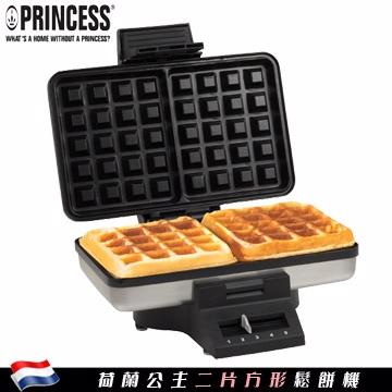 PRINCESS 荷蘭公主二片方形鬆餅機(132392)