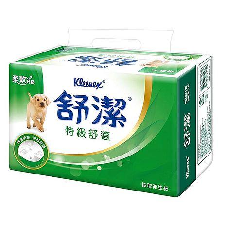 舒潔 特級舒適抽取衛生紙100抽(8包x4串/組)