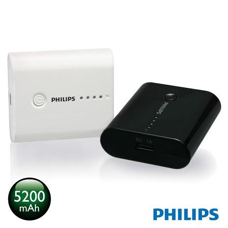 PHILIPS 第二代 DLP5202 1A 5200mAh 單輸出行動電源(白/黑)