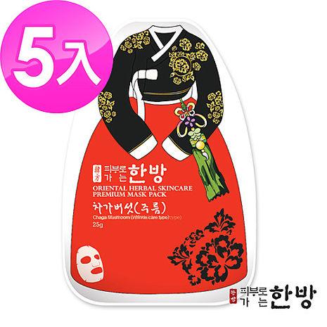 【韓國 東方美學】白樺茸膠原蛋白緊緻保濕面膜(5入)