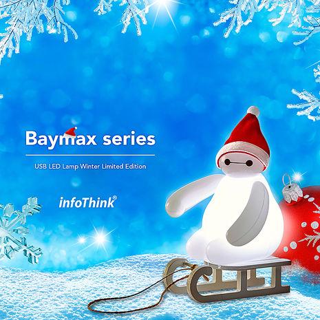 InfoThink BayMax 杯麵 USB LED 造型燈(含遙控器)