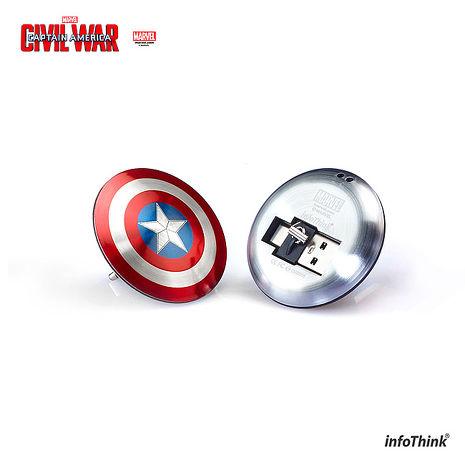 InfoThink 美國隊長超薄盾牌TYPE C / USB雙頭隨身碟16GB