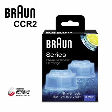 德國百靈BRAUN-匣式清潔液(2入/盒)CCR2