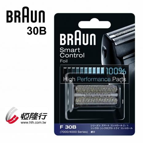 德國百靈BRAUN-刀網(黑)30B