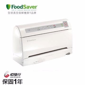 ★福利品★美國FoodSaver-家用真空包裝機V3440