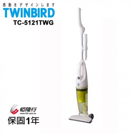 ★福利品★日本TWINBIRD-手持直立兩用吸塵器(綠)TC-5121TWG
