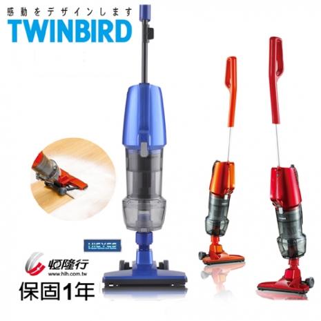 日本TWINBIRD-吸拖2用直立式吸塵器 TC-5119TW