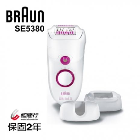 德國百靈BRAUN-冰樣美體刀SE5380