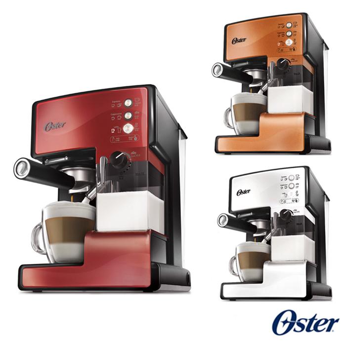 ★福利品★美國OSTER-奶泡大師義式咖啡機BVSTEM6601(三色可選)