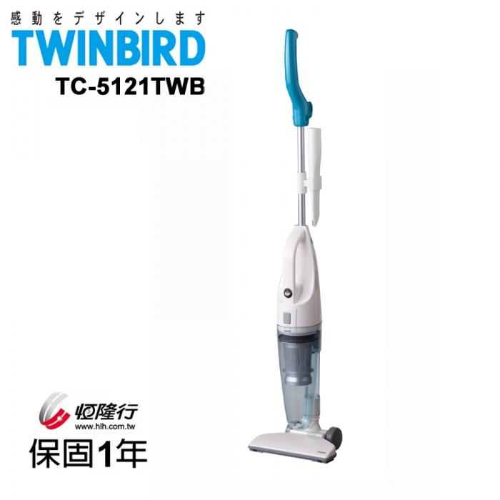 ★福利品★日本TWINBIRD-手持直立兩用吸塵器(藍)TC-5121TWB