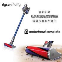 (福利品)dyson DC74 complete 手持無線吸塵器