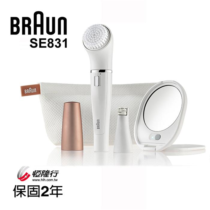 德國百靈BRAUN-雙效淨膚儀(玫瑰金限量組)SE831