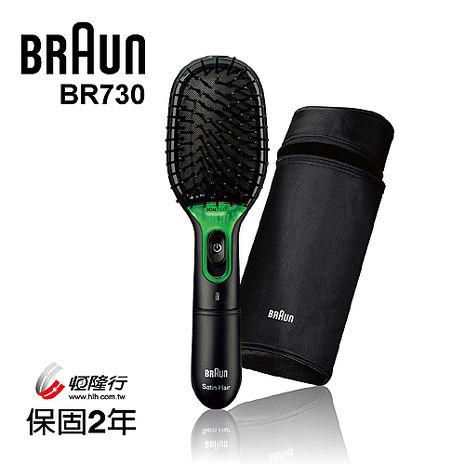 德國百靈BRAUN-離子髮梳BR730