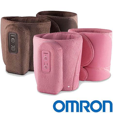 OMRON歐姆龍氣動式小腿按摩器(HM-253)兩色可選