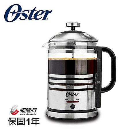美國OSTER-三合一電動法式濾壓壺BVST-FPK3