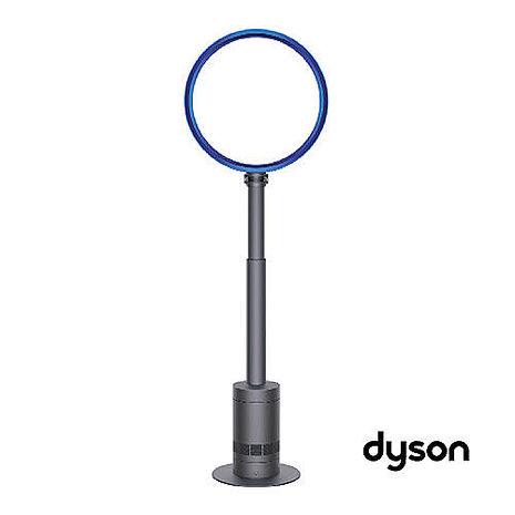 dyson air multiplier 直立式AM08 氣流倍增器 科技藍