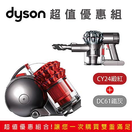 Dyson Ball fluffy+ CY24 紅圓筒式+DC61手持無線吸塵器
