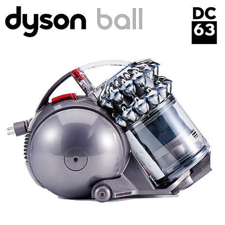 (福利品)dyson ball DC63 motorhead 圓筒式吸塵器 銀藍色(頂級電動款)