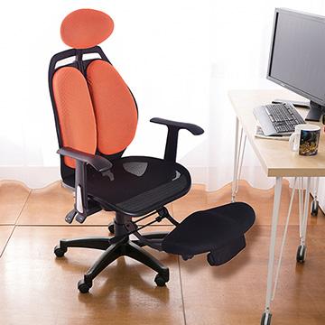 【凱堡】雙背腰頭枕多功抬腳枕透氣辦公椅/電腦椅