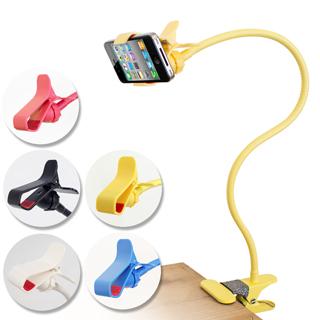 IP-MA7 懶人專用 多彩智慧型手機萬用支架 - 黃色