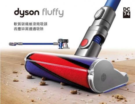 dyson DC74 complete 手持無線吸塵器