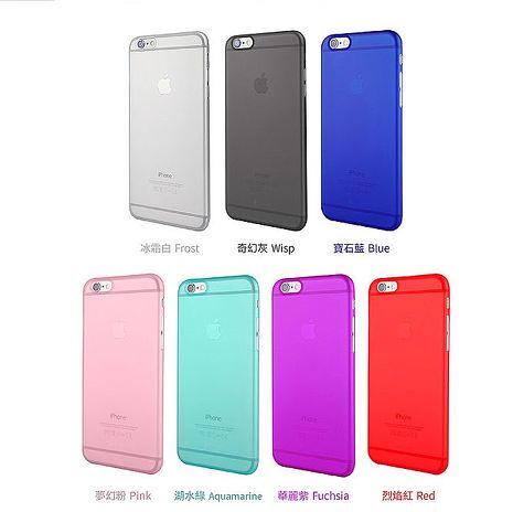 Caudabe The Veil XT 0.35mm超薄滿版極簡手機殼 for iPhone 6/6s plus