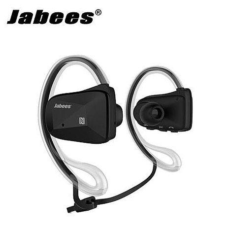 【10月精選-限量特惠】Jabees Bsport 運動型防水藍牙耳機麥克風
