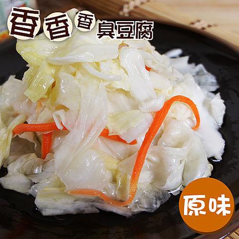 【香香香臭豆腐】 原味泡菜2罐組(600g/罐)_預購