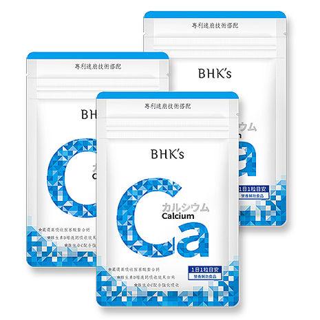 BHK's-胺基酸螯合鈣 錠狀食品(30顆/包)3包組