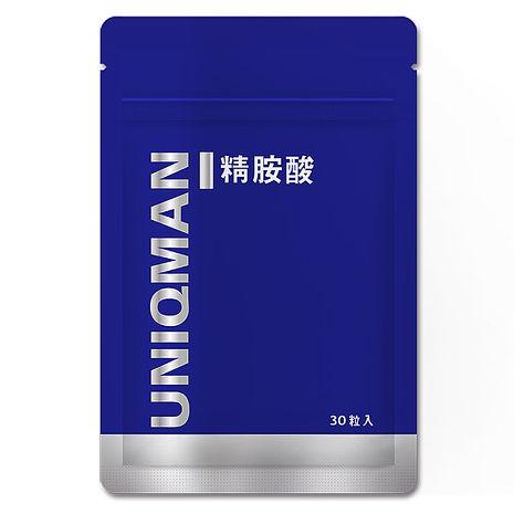 UNIQMAN-精胺酸(30顆/袋)