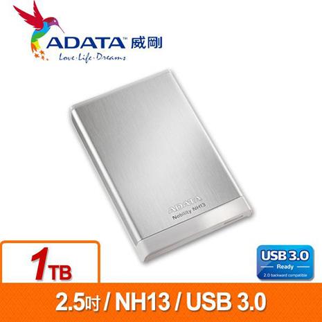 ADATA威剛 NH13 1.0TB(冰璨銀) USB3.0 2.5吋輕巧行動硬碟
