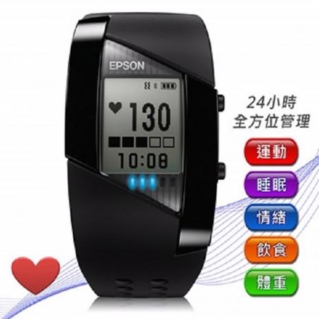 EPSON 愛普生 PS-500 Pulsense 心率有氧感測器