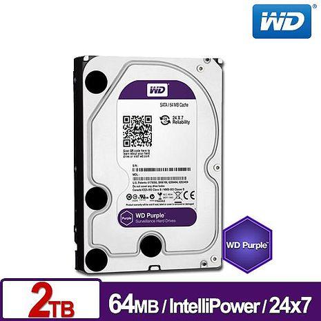 WD威騰 WD20PURX 紫標 2TB 3.5吋監控系統硬碟