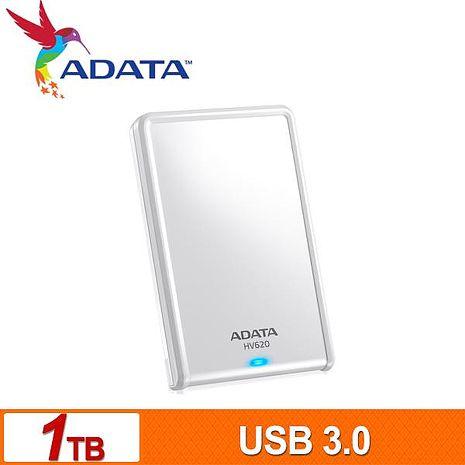 ADATA威剛 HV620 1TB(白) USB3.0 2.5吋行動硬碟