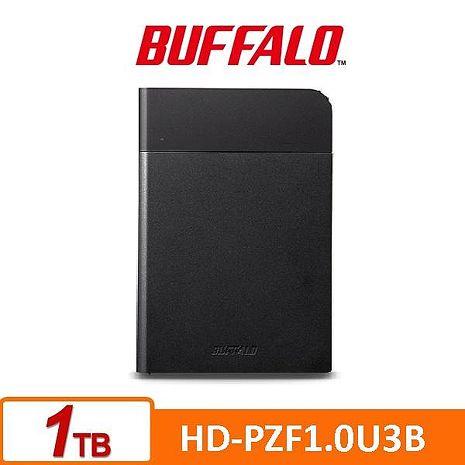 Buffalo巴比祿 PZFU3 1TB(黑)USB3.0 2.5吋防震加密鏡面行動硬碟