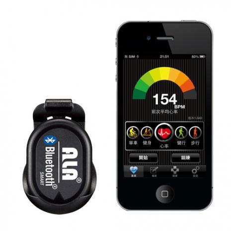 ALATECH iPhone專用 藍牙4.0計步器 (GS002BLE)