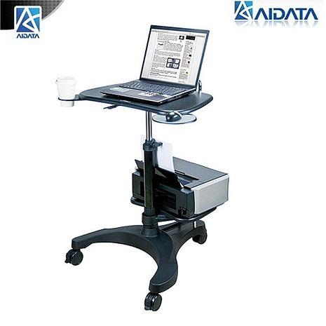 aidata 移動式NB電腦桌 - LPD009P