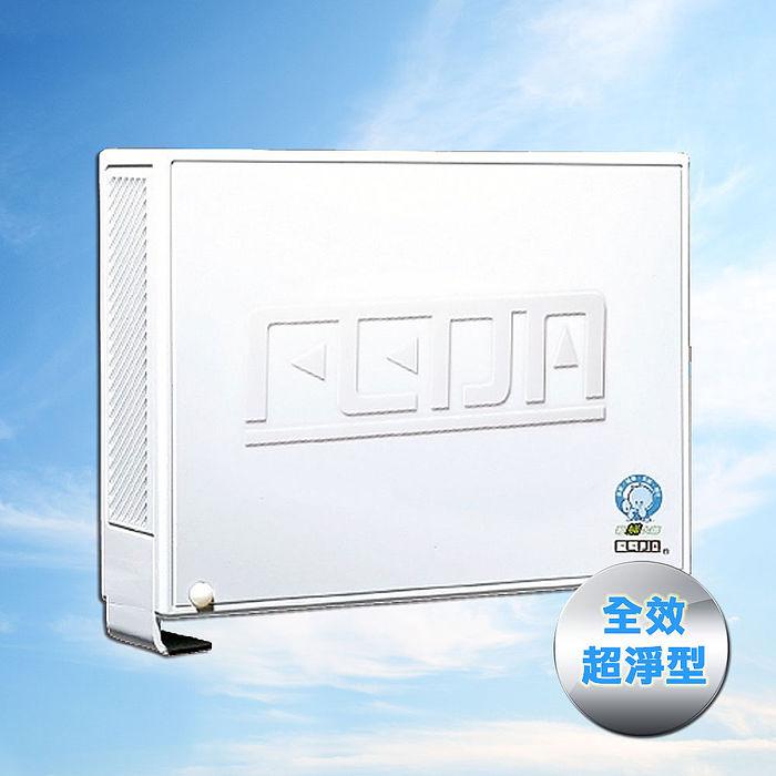 久道 空氣清淨機 永久免耗材 超淨型9D-900 (適用6坪)