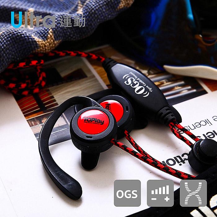 【TOPlay聽不累】懸浮式 運動潮風系列耳機-赤黑-[H132]