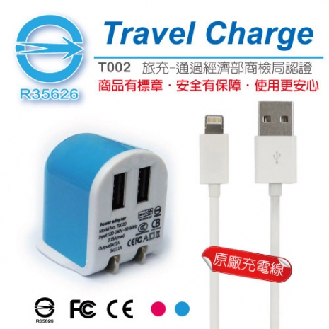 【Apple充電組】iPhone5/6 Lightning 8Pin 原廠傳輸充電線+雙USB旅充頭(T002)