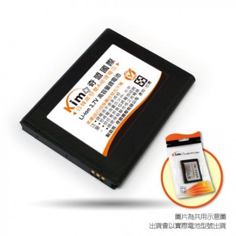 《高容量電池》SAMSUNG F338 J408 S3600 KIMO奇盟電池(1000mAh)