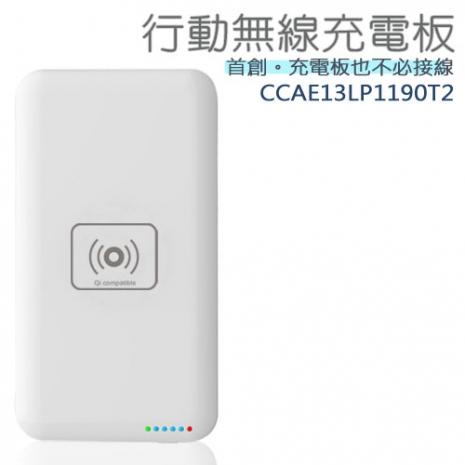 【AHEAD領導者】行動無線充電板 無線發射板《NCC認證/適用Qi規格》(Q100)