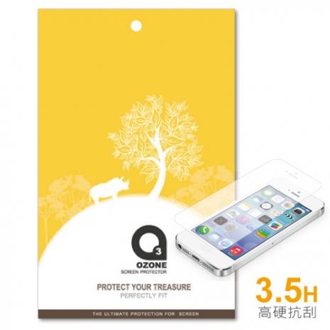 SAMSUNG Galaxy TabPRO 8.4 T325 (4G-LTE版) / SM-T325 8.4吋 平板 抗刮亮面 螢幕保護貼